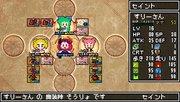 经典迷宫x2