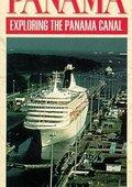 O Panama 海报