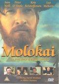 Molokai, la isla maldita 海报