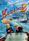 Kameleon 2 海报