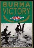 Burma Victory 海报