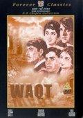 Waqt 海报