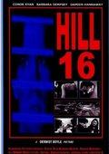Hill 16 海报