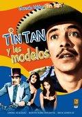 Tin Tan y las modelos 海报
