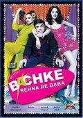 Bachke Rehna Re Baba 海报