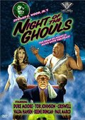 Night of the Ghouls 海报