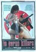 The Porno Killers 海报