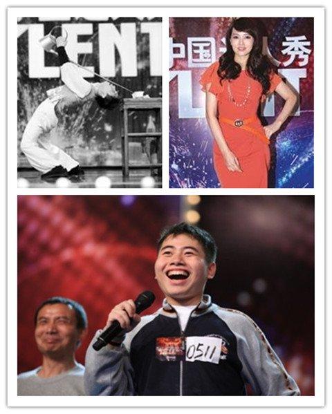 电驴大全 > 娱乐   20120121 潘倩倩问鼎年度达人 总分6.