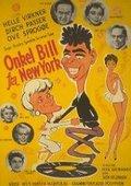 Onkel Bill fra New York 海报