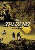 蜘蛛2 海报