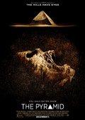 金字塔迷踪 海报