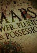 BBC:地图 权力 掠夺和占有