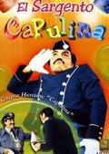 El sargento Capulina 海报