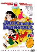 Jack and the Beanstalk 海报