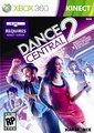 舞蹈中心2