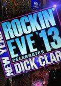 2012—2013纽约跨时代广场群星跨年演唱会 海报