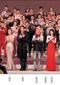 TVB2012节目巡礼 海报