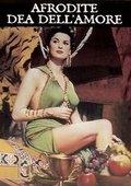 Aphrodite, Goddess of Love 海报