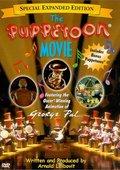 The Puppetoon Movie 海报
