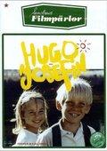 雨果和约瑟芬 海报