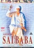 Shirdi Sai Baba 海报