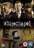 白教堂血案 第二季