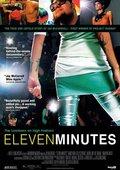 Eleven Minutes 海报