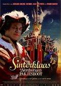 Sinterklaas en de verdwenen pakjesboot 海报