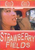 Strawberry Fields 海报