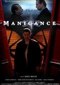 Manigances 海报