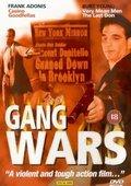 Gang Wars 海报