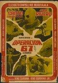 Operación 67 海报