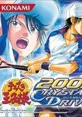网球王子2005 海报