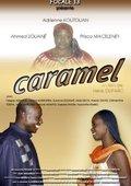 Caramel 海报