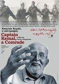 Captain Kemal: A Comrade 海报