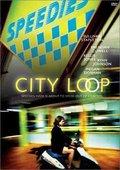 City Loop 海报