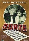 Dorte 海报