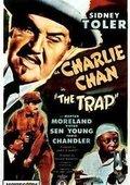 The Trap 海报