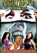 Nightmare Sisters 海报