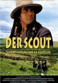 Der Scout 海报