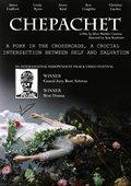 Chepachet 海报