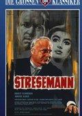 Stresemann 海报