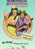 Ma and Pa Kettle at Waikiki 海报
