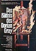Dorian Gray 海报