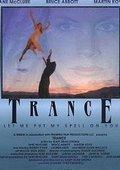 Trance 海报