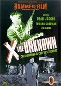 X: The Unknown 海报