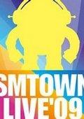 SM town家族演唱会