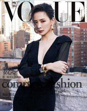 《时尚》(2017年《时尚》(Vogue)英文含中文原版 更新2017年至9月22日(每周更新))高清数码版[PDF]