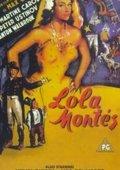 Lola Montes 海报