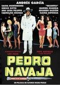 Pedro Navaja 海报